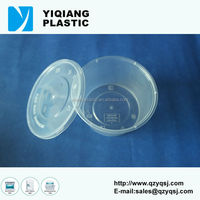 PP Material And Beverage Use Plastic