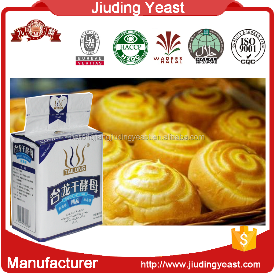 BV certificated low sugar baking active instant dry yeast 500g for OEM