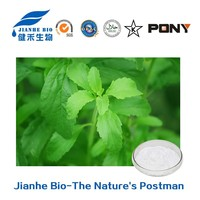 stevia wholesale prices/bulk pure stevia extract/Rebaudioside A 70%