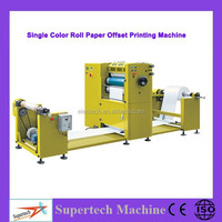 small size single color label offset printing machine for sale for PS plate