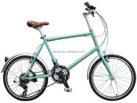 AiBIKE - Breeze - 20 inch 21 speed city bicycle