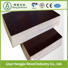 film faced plywood full poplar plywood 3mm to 25mm with carb,CE,FSC to America and Europe market