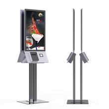 Automatic self service ordering payment kiosk / bill payment kiosk / card reader cash payment kiosk