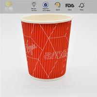 New design custom printed tea cups and saucers wholesale disposable pepsi cup with low price