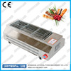 kitchen portable smokeless charcoal barbecue grill