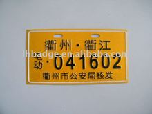 aluminum car license, car name plate,car badge