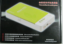 mobile phones Sterilization high-end mobile phone cleaner fashion and creative Sterilization for