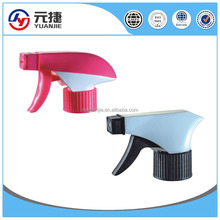 Plastic child proof long handle weed trigger sprayer