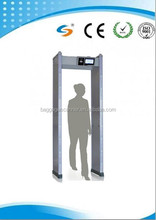 24 zones archways metal detector,door frame metal detector, arco archway security gate