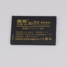 OEM 150 mah Battery for samsung GALAXY, portable battery for samsung galaxy S3 MINI