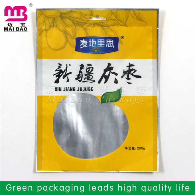 factory direct supply food vacuum cereal packaging