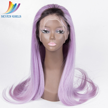 Qingdao manufacturer best selling dark root purple color 100 human hair white people wigs