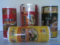 Factory direct sales China made food packaging film plastic packaging roll