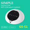 New GSM WiFi Home Alarm Series