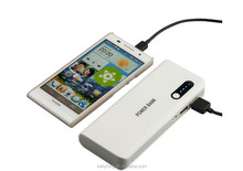 New Mobile Power Bank 16800mah usb Power Bank Portable Charger External Battery For Samsung Galaxy S3 KD-905