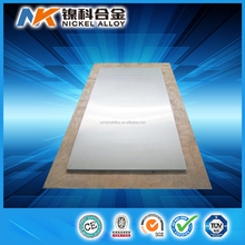 High quality brushed nickel sheet metal