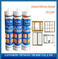 the general purpose acetic silicone sealant