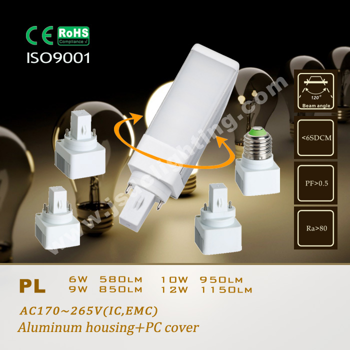 PF0.8 led E27 pl lighting 9W 850LM 120degree