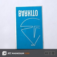 1.5mm magnesium chemical etching metal sheet