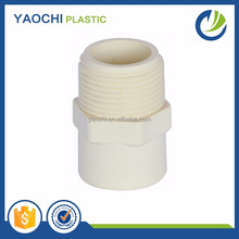 high quality good price ASTM2846 pvc water meter pipe fittings male and female thread adapter