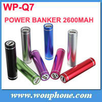 Power Bank real 2600MAH External Battery