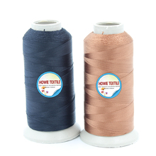 high quality natural latex yarn cheapest elastic thread price for sewing machine