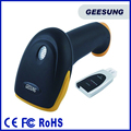 Supermarket wireless barcode scanner price