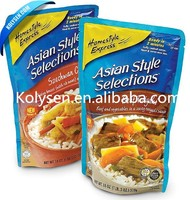 Custom printed retort pouch/bag for packing curry food