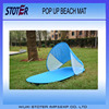 Cheap pop up beach tent