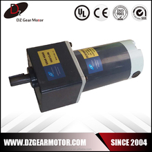 Best choice 90MM brushed DC 150 watt electric motors with gearbox