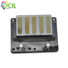 hot hot !!! for Epson 9700 New and original printhead