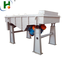 high capacity perlite powder linear vibrating screen