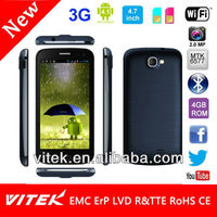 "3G Android 4.1 Dual Core 4.7"" FWVGA Panel Smart Phone"