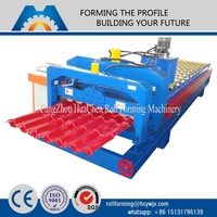 huachen sheet metal glazed roof tile roll forming machine