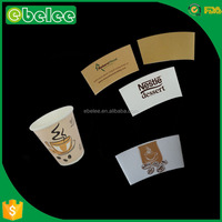 hot paper coffee cup sleeve