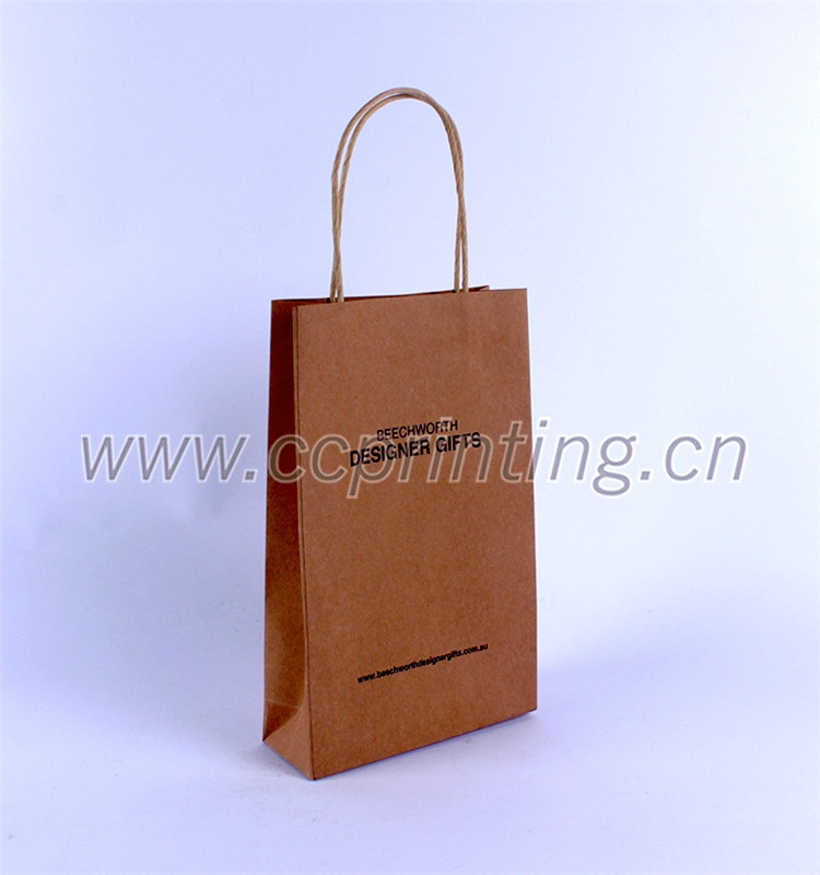 custom kraft paper bag with your own logo in china