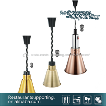 Restaurant Telescopic Food Heating Lamps
