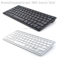 Factory wholesale new Wireless bluetooth Keyboard for iPad air iPad5 6 ipad mini2 3 ipad pro Tablet PC Ultra-thin Keyboard