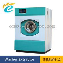 laundry shop washer machine