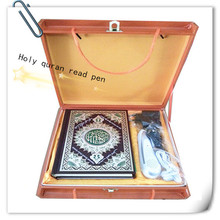 cheap M9 Digital holy quran read pen with Sahih Muslism book