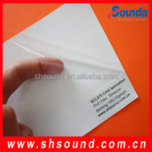 High quality hologram thermal lamination film