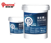 water based white glue Adhesive for PVC Sheet to Wood making