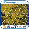 Palisade Fencing Euro Fence Chain Link