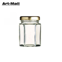 2017 Factory wholesale Latest design round glass jars and lids