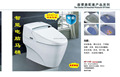 2017Cheap Hot selling Fully automatic Intelligent computer toilet for home for hotel for sale
