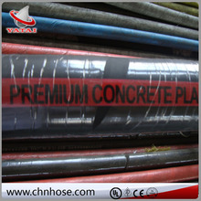 low price rubber air hose extension
