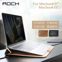 ROCK PU Leather Pouch Case For MacBook 13 inch ipad pro with Stand Bag MT-4893