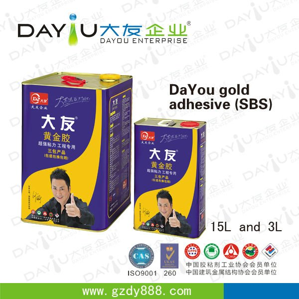 furniture sets bond SBS contact bonding adhesive China all kinds non toxic furniture glue