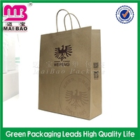 custom promotional recyclable good workmanship brown paper bag for sale