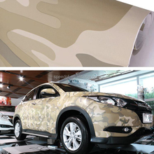 High stretch custom design car wrapping vinyl wrap camouflage folie